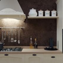 kitchen_arrex_cook_view
