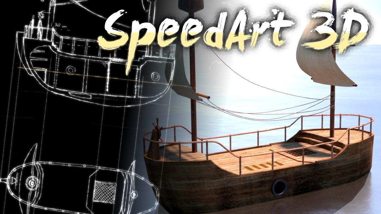 nave-speedart
