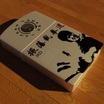 fantasy-zippo-lee-jun-fan